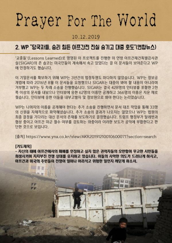 [꾸미기]dd금주의세계5.jpg