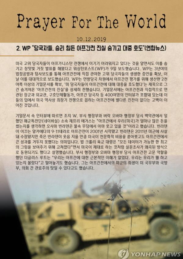 [꾸미기]dd금주의세계4.jpg