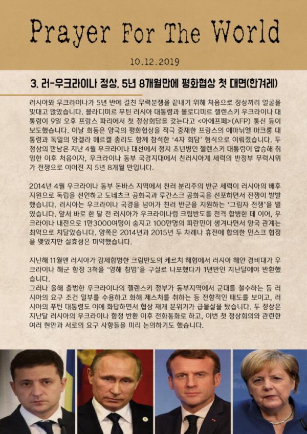 [꾸미기]dd금주의세계6.jpg
