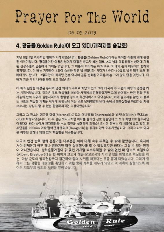 [꾸미기]dd118.jpg