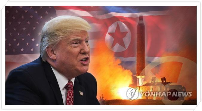 꾸미기_1-3 트럼프 북한, 화염과 분노에 휩싸일 것(연합뉴스).jpg