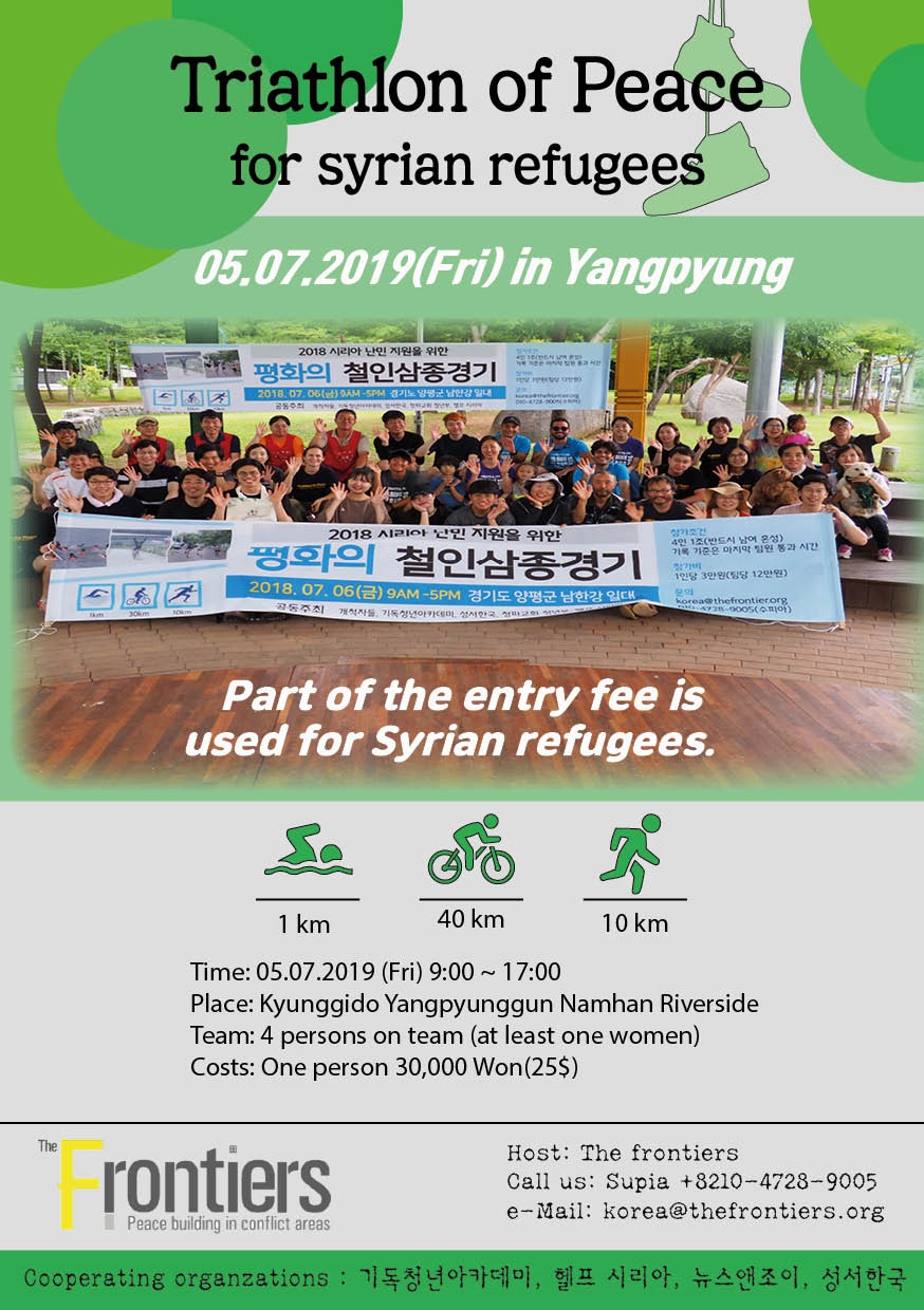 Triathlon_Flyer_V1_2019_eng.jpg