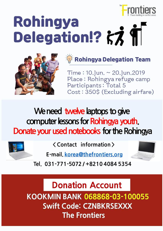 roginya deligation2.jpg