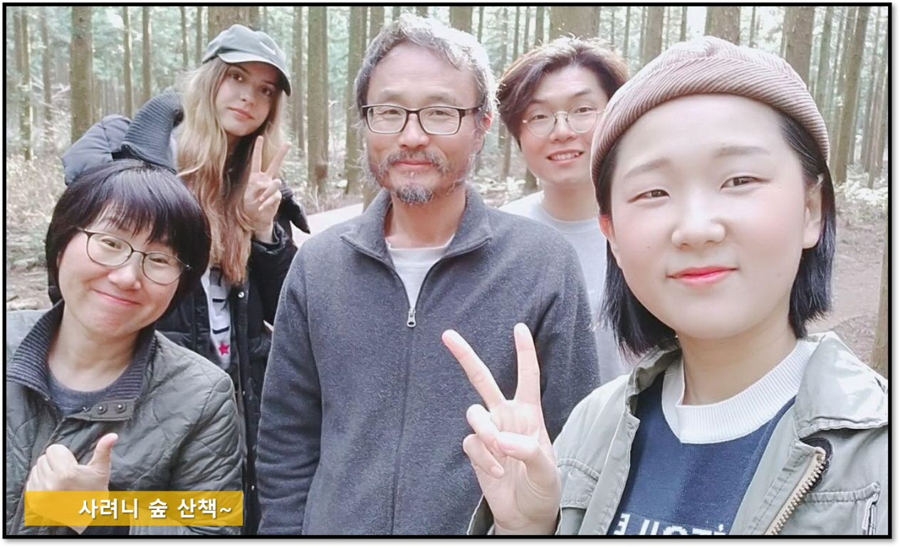 [꾸미기]사려니숲 산책.jpg