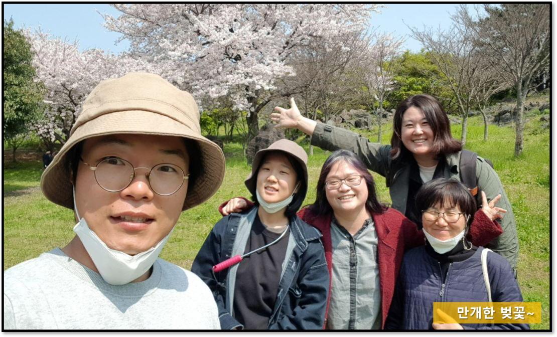 [꾸미기]벚꽃과 함께.jpg