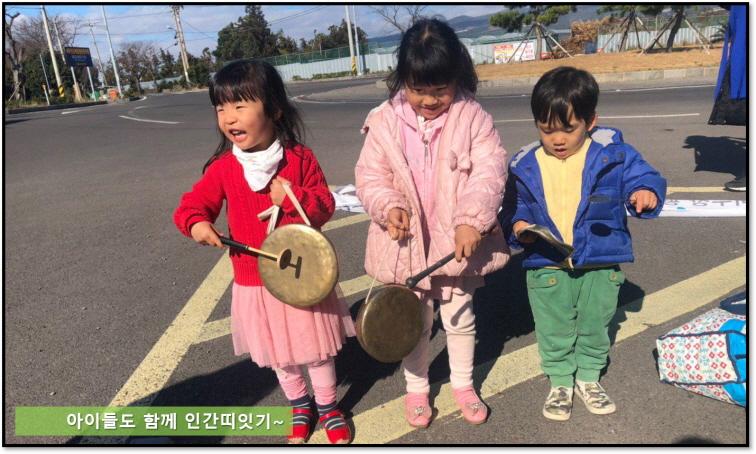 [꾸미기]아이들.jpg