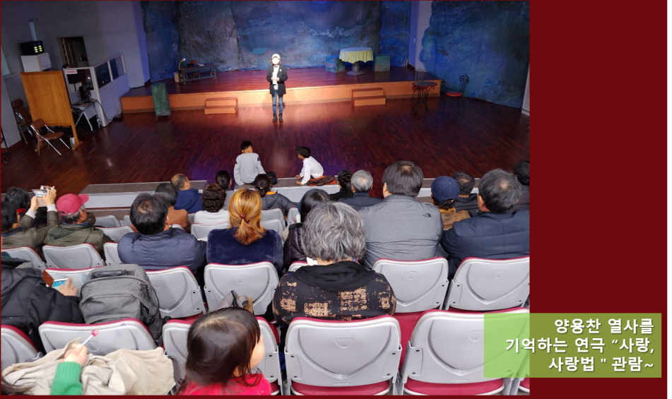 [꾸미기]연극 관람.jpg