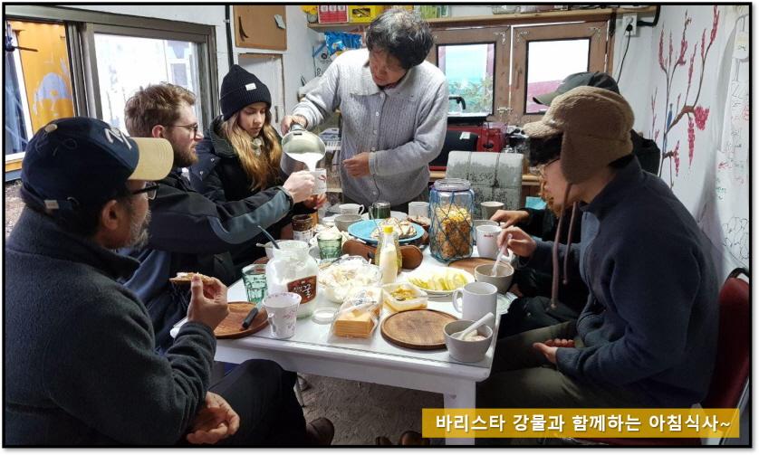 [꾸미기]아침식사.jpg