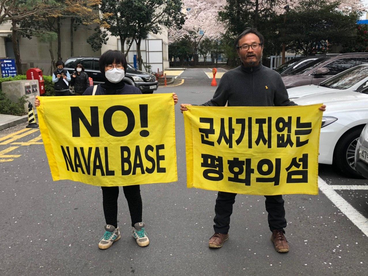 구럼비에 간 이유로 구속적부심 앞둔 송강호, 류복희.jpg