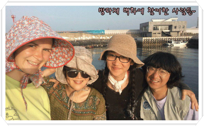 꾸미기_photo_2019-06-13_09-46-44.jpg