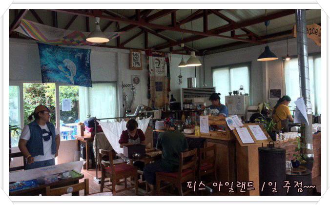 꾸미기_photo_2019-06-13_09-47-08.jpg