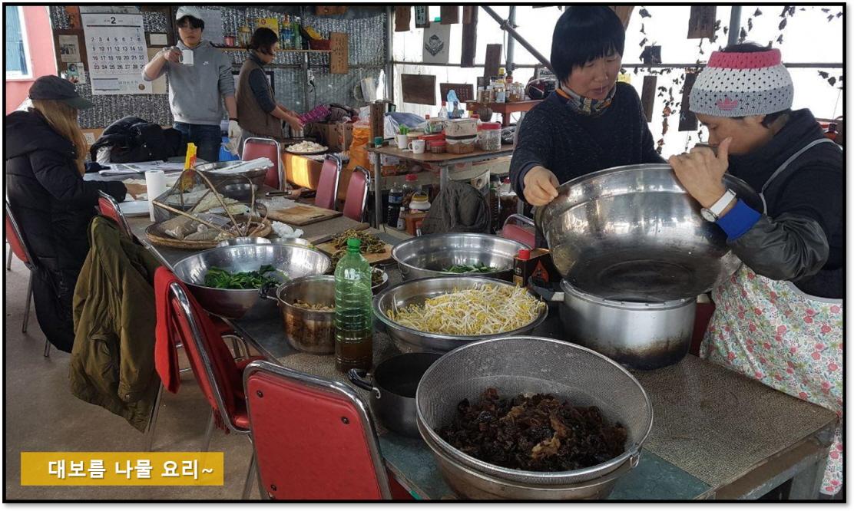 [꾸미기]나물 요리.jpg