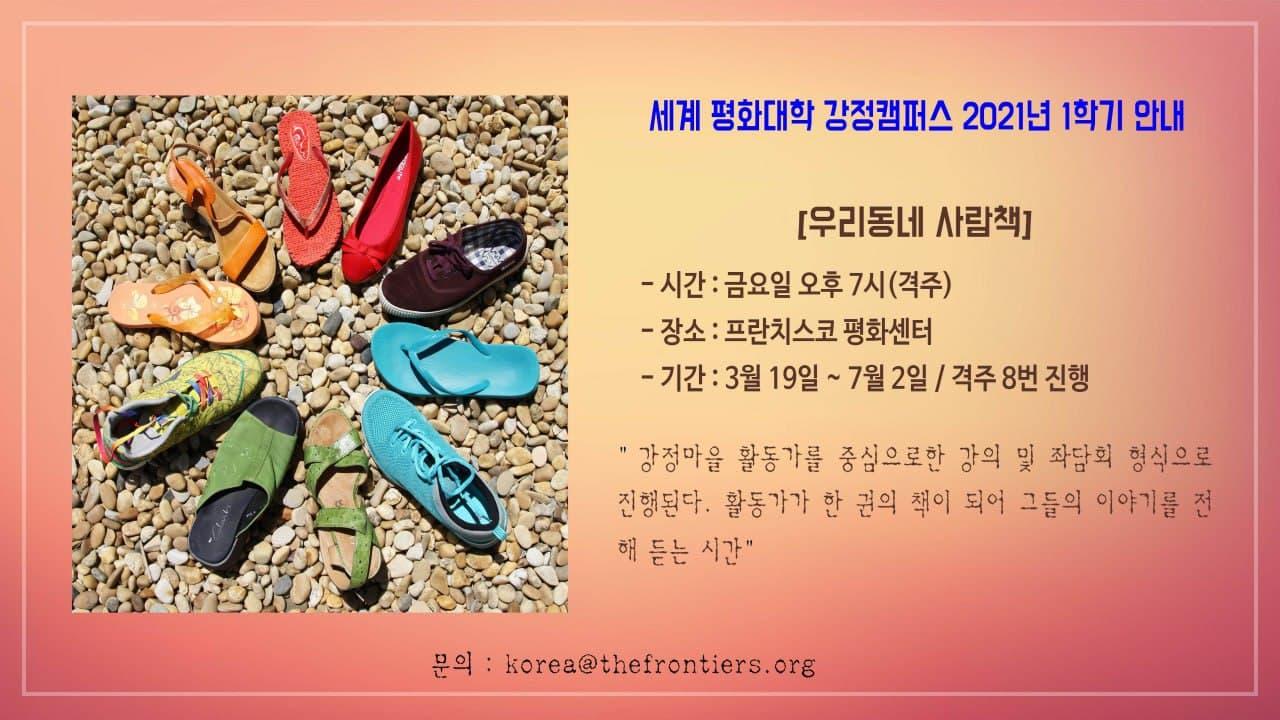 photo_2021-03-17_11-34-21.jpg