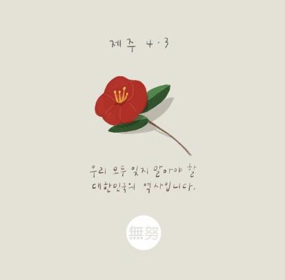 [꾸미기]ddphoto_2019-04-03_11-06-13.jpg