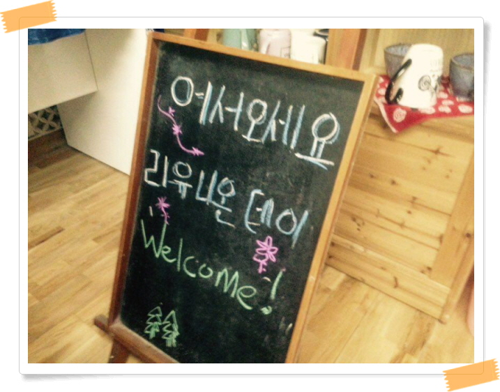 꾸미기_photo_2017-09-25_10-01-42.jpg