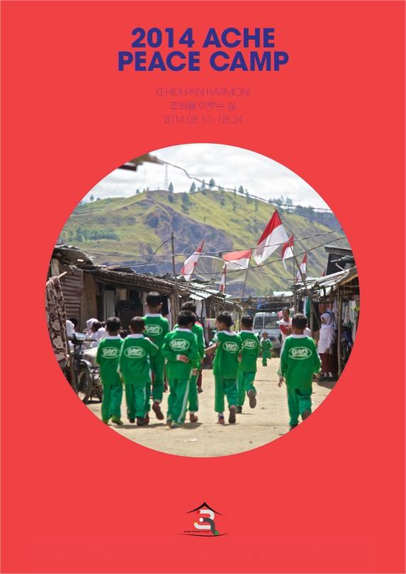 2014. PEACE CAMP REPORT.jpg