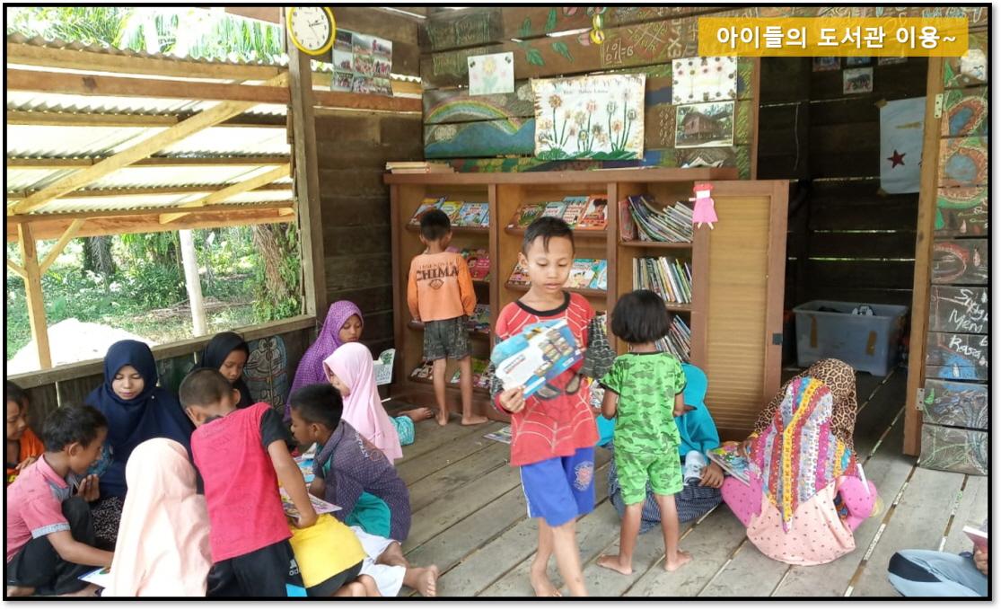 [꾸미기]아이들의 도서관 이용.jpg