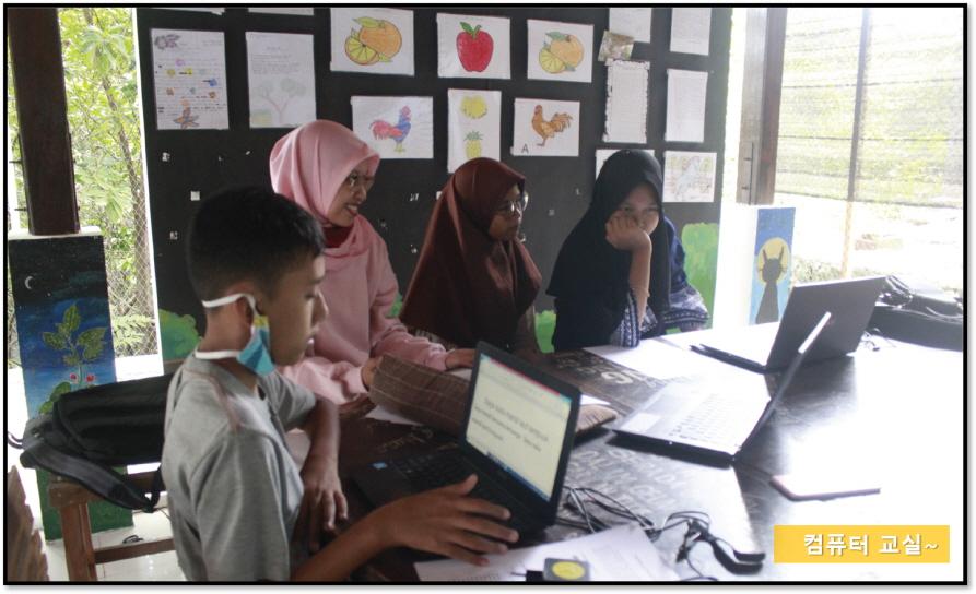 [꾸미기]컴퓨터 교실.jpg