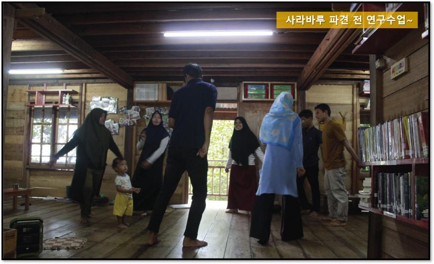 [꾸미기]사라바루 파견 전 연구수업.jpg