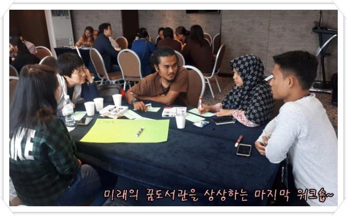 꾸미기_마지막-워크숍.jpg