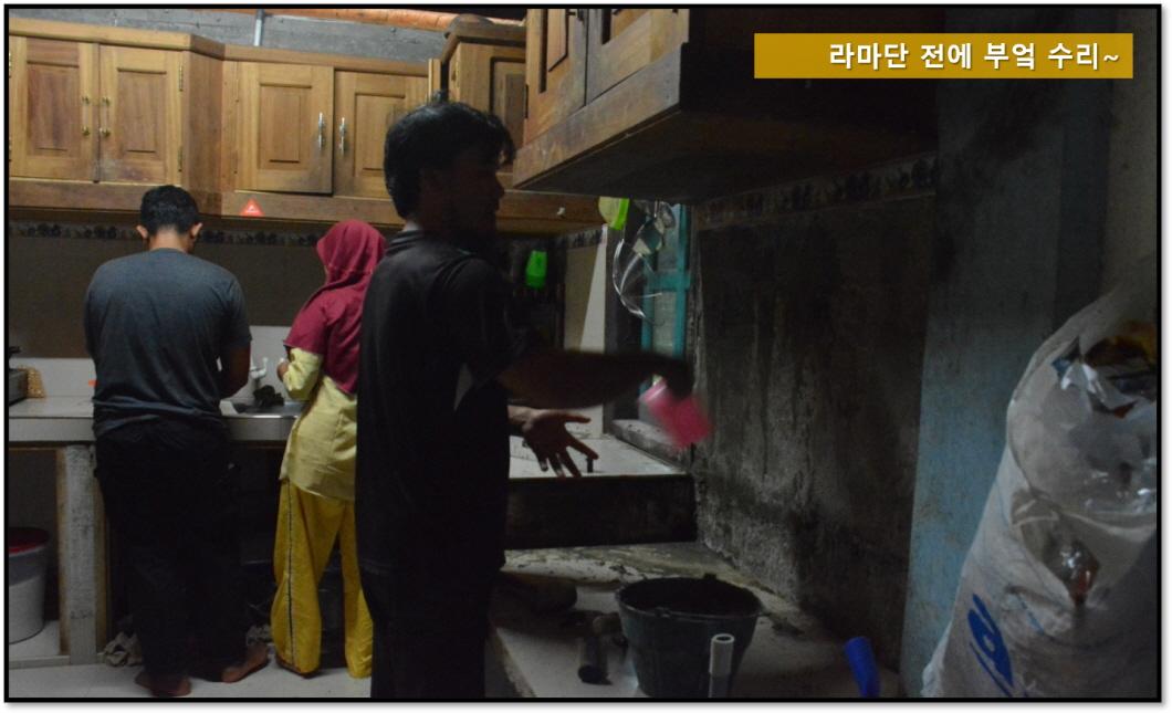 [꾸미기]부엌 수리.jpg