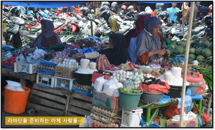 [꾸미기]라마단을 준비하는 아체 사람들.jpg