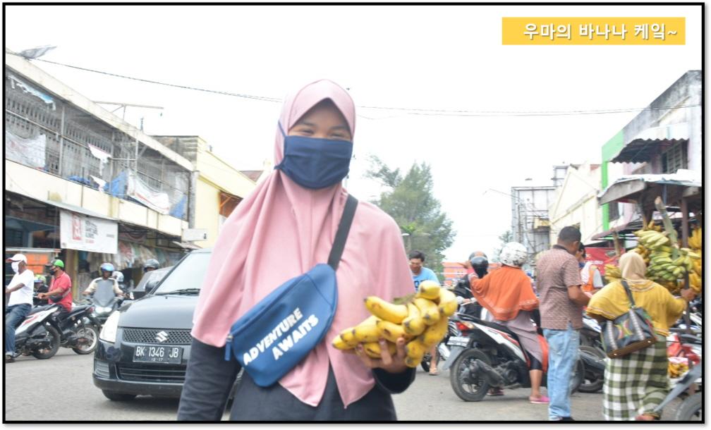 [꾸미기]우마의 바나나 케잌.jpg