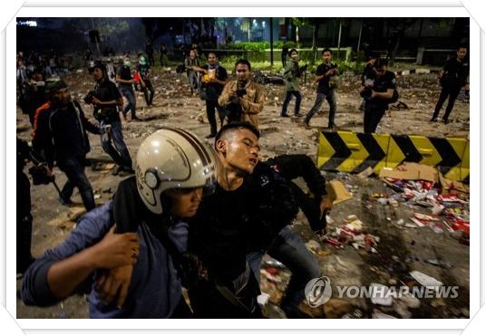 꾸미기_인도네시아 시위.jpg
