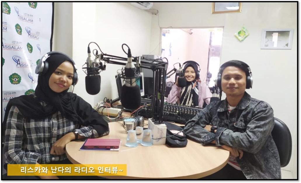 [꾸미기]리스카와 난다의 라디오 인터뷰.jpg