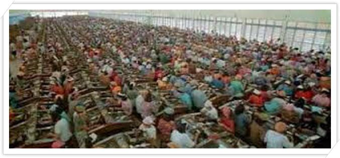 _인도네시아 자바 지역의 한  담재 공장.jpg