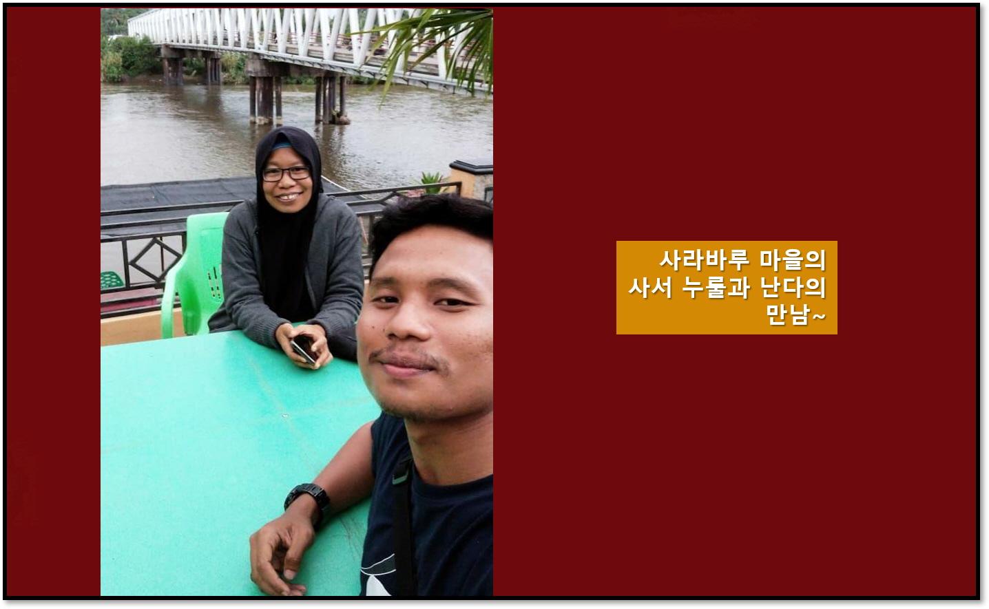 [꾸미기]누룰과 난다의 만남.jpg