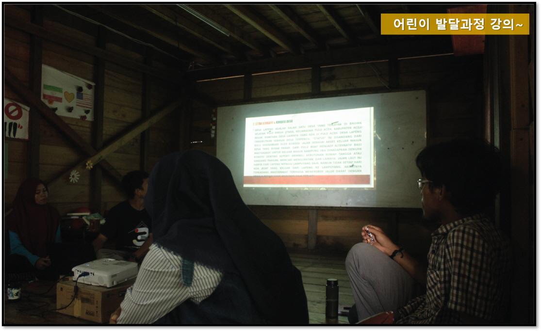 [꾸미기]어리이 발달과정 강의.jpg