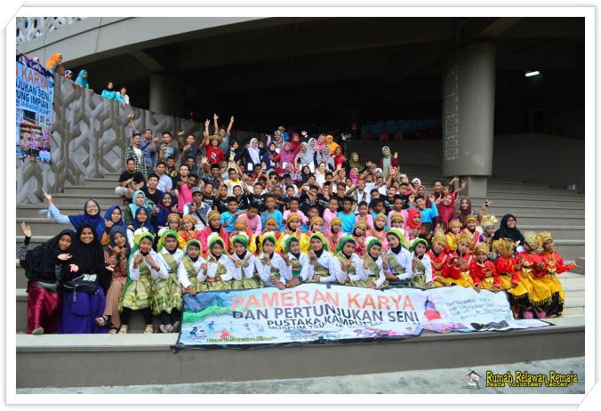 _마을아이들과 3R 자원봉사자들.jpg