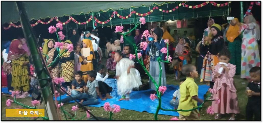 [꾸미기]마을 축제.jpg