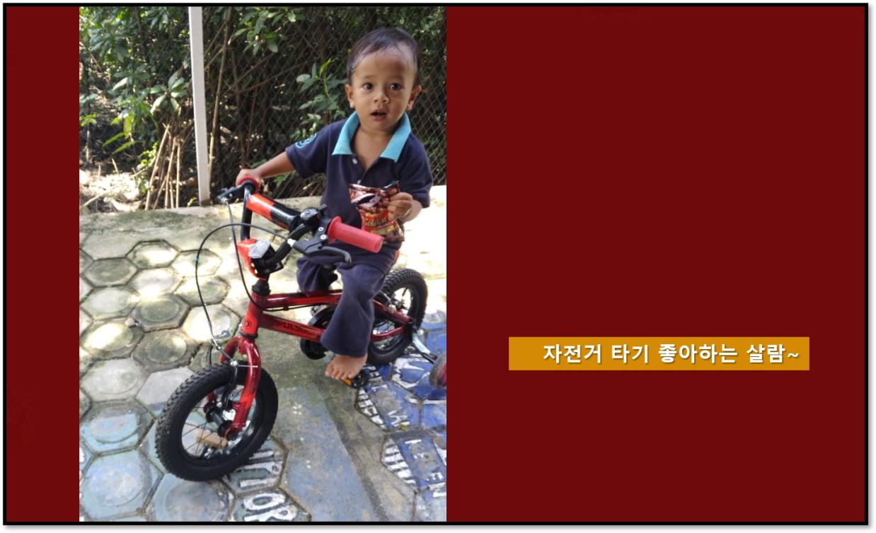 [꾸미기]자전거 타기 좋아하는 살람.jpg