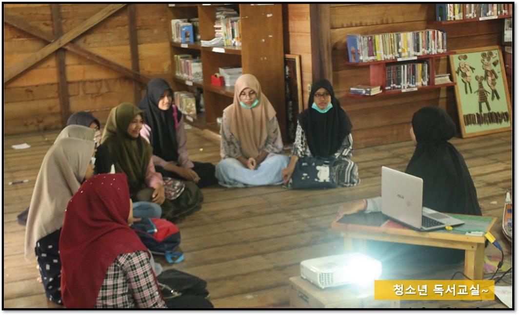 [꾸미기]청소년 독서교실.jpg