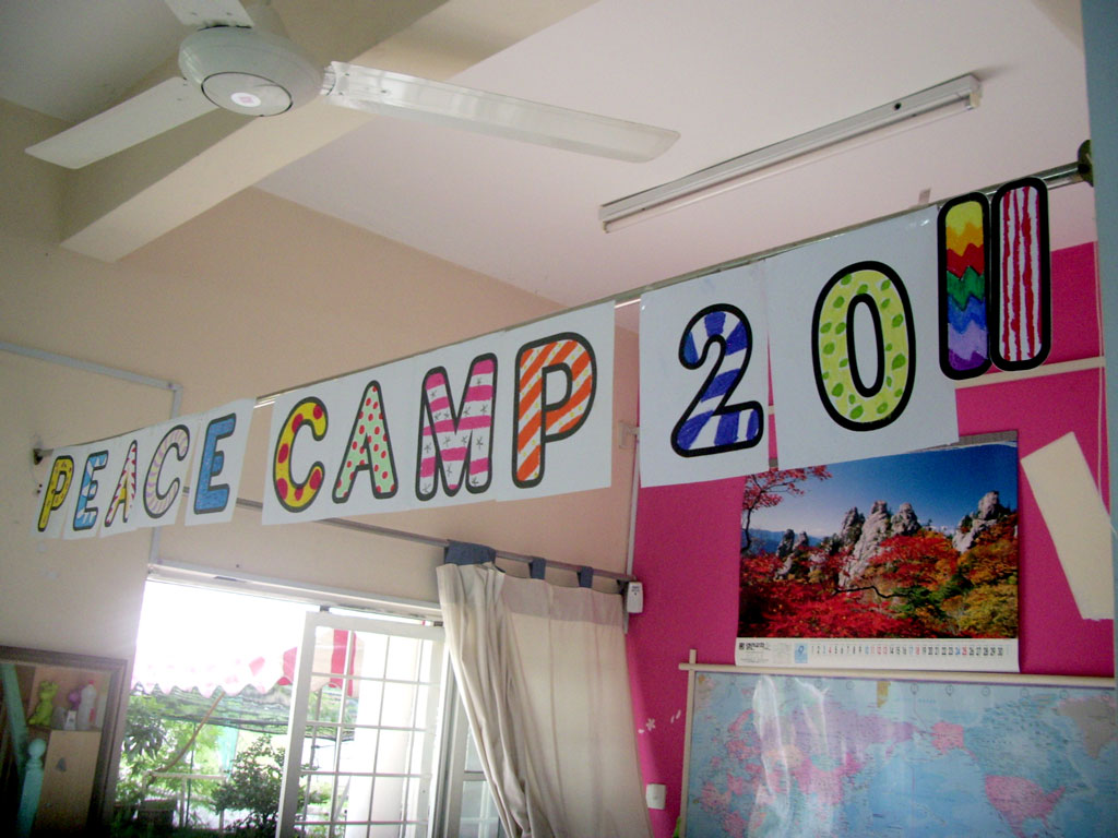 1003 - 1.2011 Peace Camp Malaysia.JPG