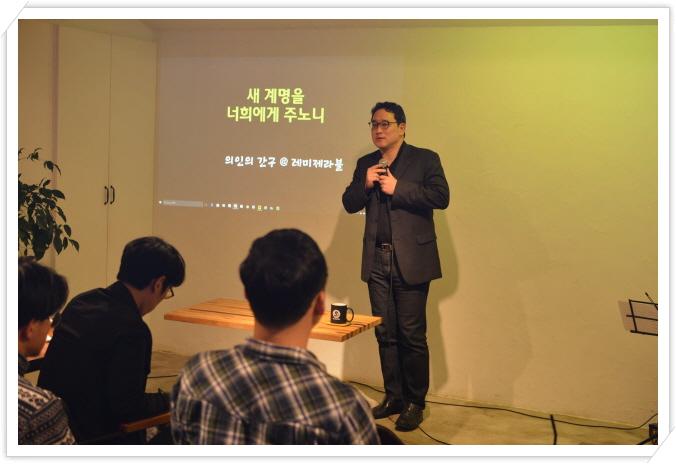 _송민원 목사 강의.jpg