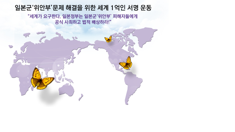1억인서명운동.png
