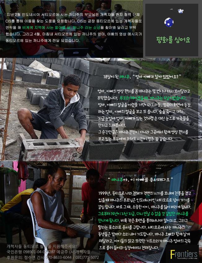 평심(대)-5월검정2_복사.jpg