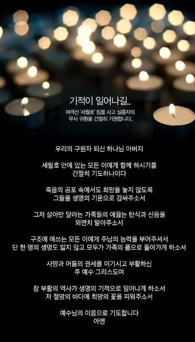 biblekorea_17b1206c9a0db6f5a9a8c4ea363a2bc0.jpg
