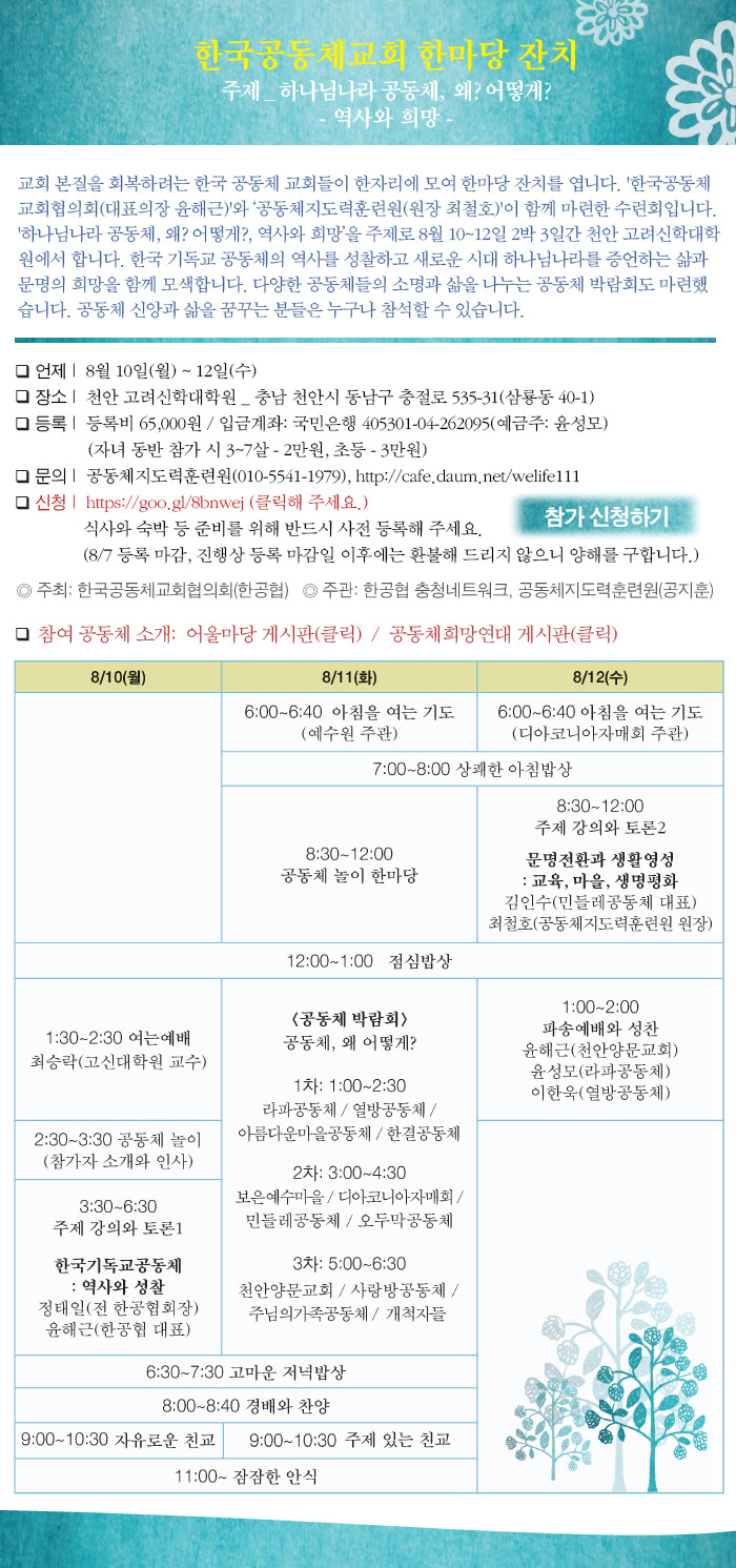 공지훈_카페_대문_공지용_디자인2(700px).jpg
